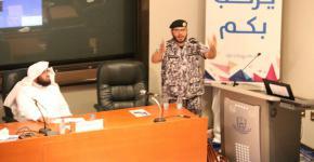 عميد كلية التربية يخرج متدربي مركز تدريب القيادات بجامعة الملك سعود