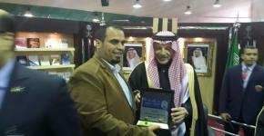 مشاركة مميزة لجامعة الملك سعود بمعرض القاهرة الدولي 2015