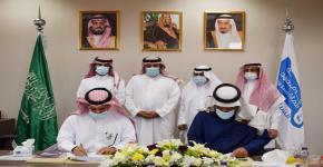 """اتفاقية تعاون بين الجمعية السعودية للدراسات الأثرية و """"جاتن"""""""