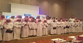 متضمنا عدد من طلاب كلية الأمير سلطان للخدمات الطبية الطارئة، تكريم الدفعة الأولى من خريجي برنامج الطلبة المتفوقين والموهوبين بجامعة الملك سعود