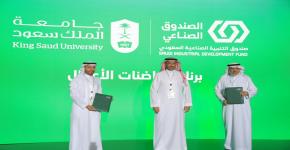 نيابة عن معالي رئيس جامعة الملك سعود
