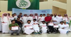 """""""جامعة الملك سعود تنقذ"""" تنظم الدورة السابعة في الإسعافات الأولية"""