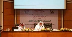 المركز يشارك في الملتقى الإعلامي الأول للمدن الصحية في المملكة