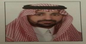 تركي المالكي مديراً لادارة المنتخبات الرياضية
