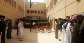افتتاح خيمة الجوالة في عمادة السنة الأولى المشتركة