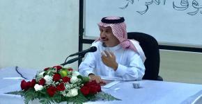 د. العتيبي يقدم محاضرة عن أهمية التعاون بين الآثاريين والمرشدين السياحيين