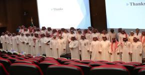 حفل أفتتاحية مجموعة الجمعية الأمريكية لعلماء الصيدلة في المملكة العربية السعودية
