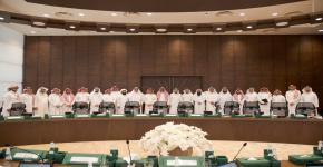 أوقاف جامعة الملك سعود تشارك في اللقاء السنوي الأول للشراكة والتكامل بين الهيئة العامة للأوقاف وأوقاف الجامعات السعودية