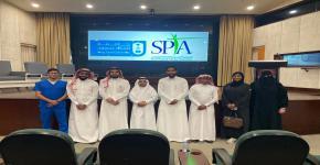 إعلان الدورة السابعة للجمعية السعودية للعلاج الطبيعي