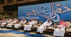 الجامعة تقيم حفل معايدة بمناسبة عيد الاضحى المبارك