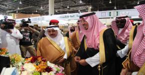 جامعة الملك سعود ضيف شرف معرض جامعة الملك خالد الرابع عشر للكتاب والمعلومات