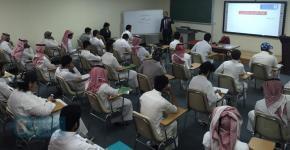 """دورة """" التسويق الشخصي """" لطلاب البرنامج الانتقالي والدبلوم  في الأولى المشتركة"""
