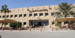 تجديد تكليف المهندس القحطاني  مديراً لإدارة الاستدامة وتطوير البيئة بوكالة الجامعة للمشاريع