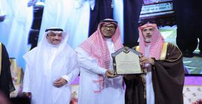 المؤتمر الوطني2 للسنة التحضيرية بجامعة الإمام يوصي بتحويل عمادة السنة التحضيرية إلى كلية لتحقيق رؤية المملكة 2030م