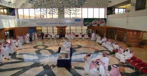 عمادة شؤون المكتبات تقييم حفل المعايدة بمناسبة عيد الأضحى المبارك