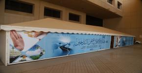 أكثر من 2450 مستفيد من خدمات عيادة برنامج مكافحة التدخين بالجامعة