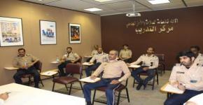 عقد دورة تأهيل مراقب الأمن في مركز التدريب بالإدارة العامة للسلامة والأمن الجامعي