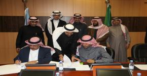 جامعة الملك سعود ترخص براءة اختراع في مجال الطاقة الشمسية