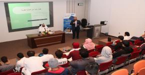 برنامج الطلبة المتفوقين والموهوبين ينظم برنامجاً عن الحماية الفكرية لدعم المبتكرين