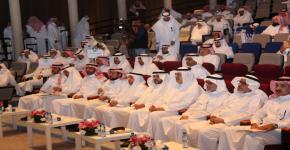 """أ.د. النمي يحضر حفل افتتاح المؤتمر (18) للجمعية السعودية للعلوم التربوية والنفسية """"جستن"""""""