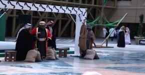 """""""مسرحية المصلح"""" تُحيي ذكرى توحيد المملكة على يد الملك عبدالعزيز"""