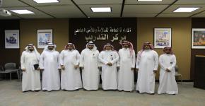 شراكة تدريب بين الإدارة العامة للسلامة والأمن الجامعي وعمادة تطوير المهارات