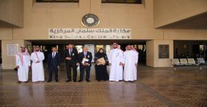 وفد المجمع العلمي العراقي يزور مكتبة الملك سلمان المركزية