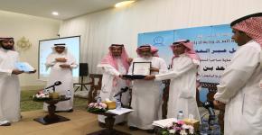 كرسي المؤشرات الحيوية للأمراض المزمنة يشارك في الملتقى الثاني للجمعية السعودية لدراسات الإبل -الرياض