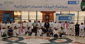 مكتبة الملك سلمان المركزية تستضيف أعضاء برنامج الدورة التأسيسية الثالثة عشر