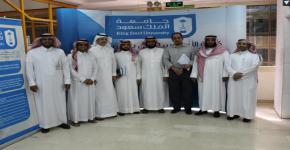 """Johns Hopkins Aramco Healthcare"" visit ""Prince Sultan College for Emergency Medical Services"" - King Saud University"