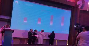 موهوبات جامعة الملك سعود يحصدن مراكز متقدمة في مسابقة التطوير والإبداع من أجل التحول الرقمي