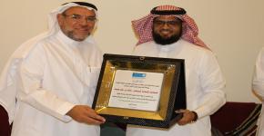 عمادة كلية الأمير سلطان بن عبدالعزيز للخدمات الطبية الطارئة تكرم عميدها السابق الأستاذ الدكتور / خالد بن علي فودة