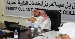 اجتماع المجلس الاستشاري بكلية الأمير سلطان بن عبدالعزيز للخدمات الطبية الطارئة ومتابعة توصيات العام 1437/1438هـ
