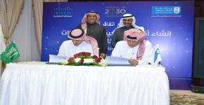 كلية الدراسات التطبيقية توقع اتفاقية إنشاء أكاديمية سيسكو للشبكات