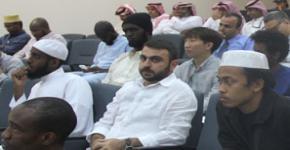 الحفل الختامي للأنشطة الطلابية بمعهد اللغويات العربية