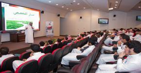 استراتيجيات اختيار التخصص للطلبة المتفوقين في جامعة الملك سعود