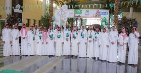 عمادة السنة الأولى المشتركة تحتفل باليوم الوطني ٨٩