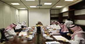 الأمانة العامة لأوقاف الجامعة تعقد اجتماعها للعام الحالي
