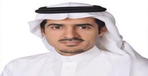 كلمة وكيل التطوير والجودة بكلية طب الاسنان بمناسبة اليوم الوطني ٨٥ للمملكة العربية السعودية