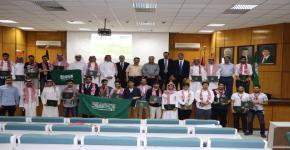 نظمته جامعة اليرموك الأردنية: اختتام البرنامج الإثرائي للطلبة المتفوقين بجامعة الملك سعود