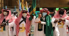 جامعة الملك سعود تحتفل بذكرى اليوم الوطني91 للمملكة