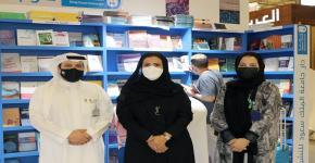 سعادة عميد كلية التمريض تزور معرض الرياض الدولي للكتاب