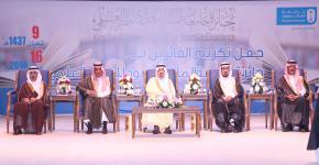 برعاية أمير منطقة الرياض...   عمادة شؤون التدريس والموظفين  تكرّم الحائزين على جائزة الموظف المثالي      ( تقدير )