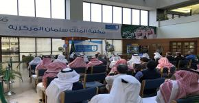ضيف فعالية ذكرياتهم في الجامعة الأستاذ الدكتورعبد الله بن عبد الله حجازي