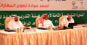 معالي مدير جامعة الملك سعود يرعى انطلاق برنامج  الدورة التأسيسية الثامنة لأعضاء هيئة  التدريس الجدد