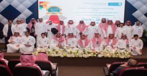 جامعة الملك سعود تكرم   ١١٣ من الطلاب و الطالبات المتميزين