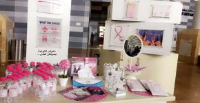 كلية طب الأسنان للطالبات تشارك بحملة صحتك تاج للتوعية بسرطان الثدي