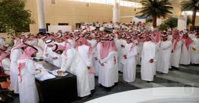 """تحضيرية جامعة الملك سعود تقيم برنامجاً تعريفياً للمستجدين تحت شعار """" نتعلم لمستقبل وطن """""""