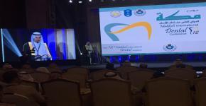 نيابة عن أمير منطقة مكة المكرمة وكيل أمارة منطقة مكة المكرمة يفتتح فعاليات مؤتمر مكة الدولي
