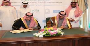 اتفاقية تعاون بين وزارة الشؤون الإسلامية والأوقاف والدعوة والإرشاد والمركز الوطني لأبحاث الشباب